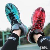運動鞋2019新款鴛鴦跑鞋男鞋學生運動慢跑鞋透氣網面休閒鞋防滑減震男鞋 PA8221『紅袖伊人』