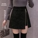 新款亮片半身裙時尚顯瘦氣質高腰A字裙拉鏈開叉粗花呢短裙潮 快速出貨