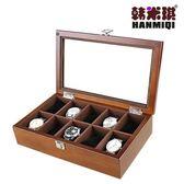 手錶收藏盒 韓米琪手表盒實木質表盒 實木手表盒展示盒木質表盒表箱10格