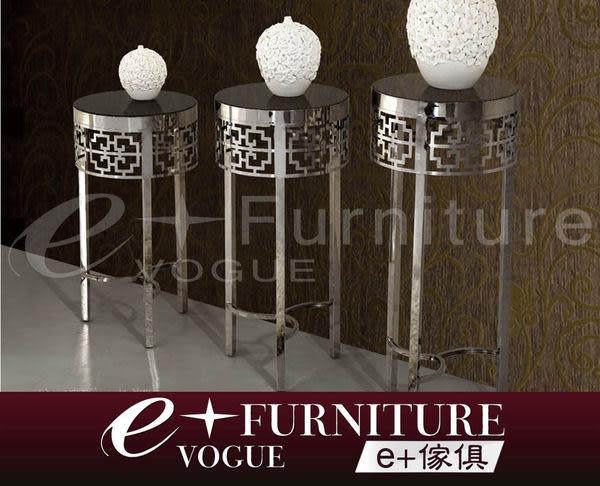 『 e+傢俱 』BF13 卡洛塔Carlotta 鏤空不鏽鋼中國風花紋花架 現代時尚簡約