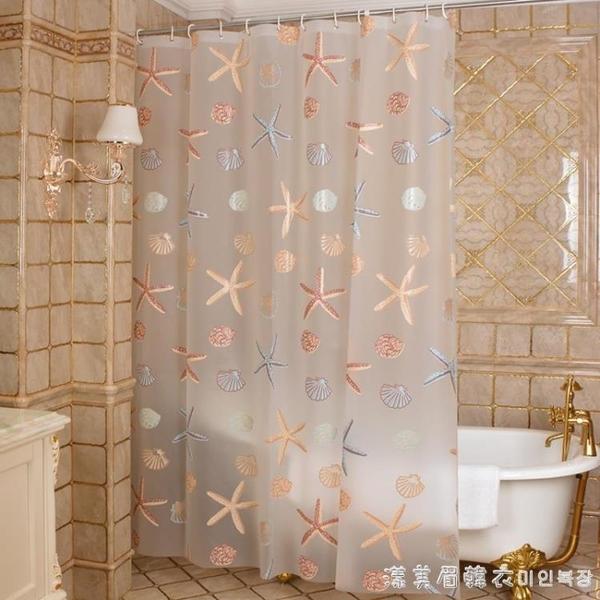 浴簾套裝防霉浴室門簾加厚衛生間隔斷簾洗澡淋浴免打孔掛簾防水布 NMS漾美眉韓衣