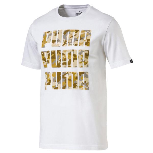 Puma 基本系列 男 白 迷彩 短袖 T恤 運動上衣 短T 休閒 短袖上衣 59487702