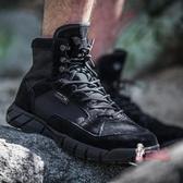 登山靴冬 冬季防水登山鞋男女輕便防滑透氣沙漠徒步鞋戶外鞋登山靴T 2色35-45