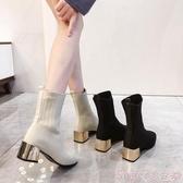 襪靴高跟小短靴彈力襪靴2020新款冬百搭春秋單靴粗跟馬丁靴網紅瘦瘦靴 交換禮物