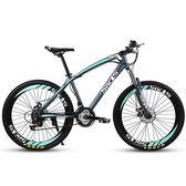 山地車山地車自行車男女學生青少年成人高碳鋼212427速賽車越野變速單車 igo