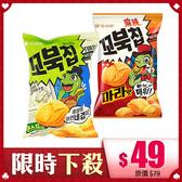 韓國 Orion 好麗友 烏龜玉米脆片 80g 玉米濃湯(原味)/麻辣【BG Shop】2款/最短效期:2021.01.19