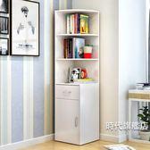 轉角櫃簡易角櫃牆角櫃簡約現代書架落地書櫃多功能置物架客廳轉角三角櫃XW