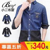 牛仔襯衫 單寧拼色口袋胸章七分袖襯衫【NW678007】