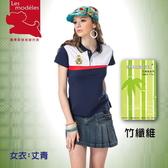 【瑪蒂斯】MIT 涼感衣 FLYCOOL冷纖維女款短袖POLO吸濕排汗衫  CF8726