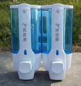 給皂器皂液器 壁掛式 洗髮水瓶子 沐浴露盒子 浴室免打孔 全館免運