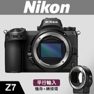 【平行輸入】 NIKON Z7 套組 (搭 轉接環 FTZ) 全片幅無反微單 (W12)