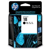 【奇奇文具】惠普HP C4936A NO.18 黑色 原廠墨水匣