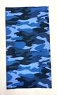 [好也戶外] 奈米矽抗菌除臭頭巾/台灣製 藍色迷彩