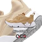 Nike 休閒鞋 Wmns RYZ 365 咖啡 大地色 女鞋 運動鞋 老爹鞋 孫芸芸 【ACS】 BQ4153-701