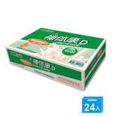 三多補體康D糖尿病營養配方240ml*24罐【愛買】
