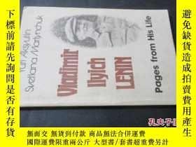 二手書博民逛書店Vladimir罕見llyich lenin pages from his life 外文以圖為準 32開Y6