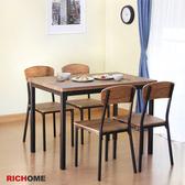 【RICHOME】茉莉餐桌椅組(一桌四椅)
