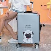 卡通行李箱皮箱密碼拉桿箱女韓版個性可愛24大學生少女旅行箱20寸  WD