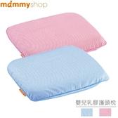 媽咪小站-乳膠嬰兒護頭枕(含3M布)/mammyshop 大樹