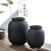 茶葉罐恬靜生活禪風黑醒茶罐黑陶茶葉罐中型密封陶瓷茶罐觀山茶罐  【快速出貨】
