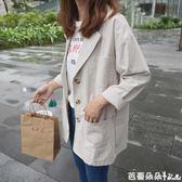 夾克韓版女裝秋季新品復古歐美風休閒西裝領中長款棉麻西裝短外套風衣 芭蕾朵朵