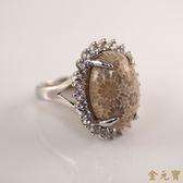 【金元寶】有機寶石珊瑚玉戒指『現貨』