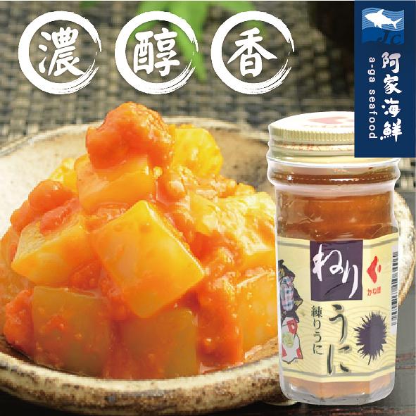 【日本原裝】雲丹海膽醬80g±5%/瓶 練海膽醬 拌飯 拌醬 沾醬 調味醬
