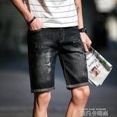 夏季男士破洞牛仔短褲男破洞復古五分褲男裝寬鬆直筒5分乞丐褲子 依凡卡時尚