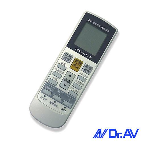 富士通冷氣機控制器  AI-F2 窗型/分離式/變頻 全系列皆可用 聖岡科技