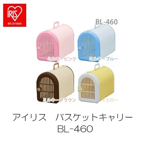 日本IRIS-BL-460犬貓外出提籠附背帶