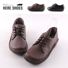 [Here Shoes] 底厚3cm 皮...