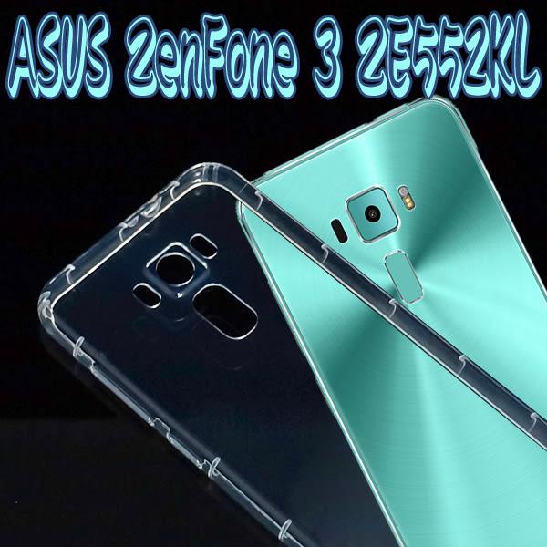 【氣墊空壓殼】華碩 ASUS Zenfone 3 ZE552KL 5.5吋 防摔氣囊輕薄保護殼/背蓋/軟殼/外殼/抗摔透明殼