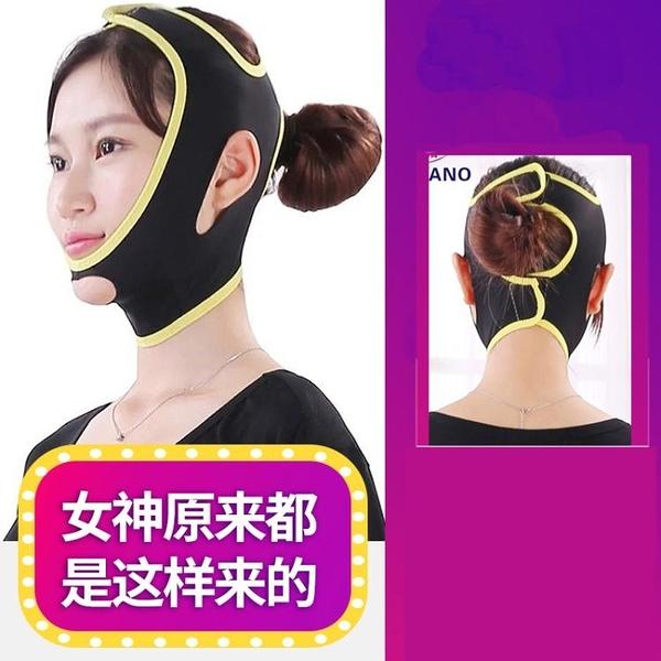 正品透氣 瘦臉繃帶 v臉神器緊致提拉帶小去法令紋雙下巴臉部面罩 交換禮物 曼慕