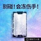 手機散熱器 發燙游戲降溫神器半導體製冷背夾散熱小風扇蘋果主播同