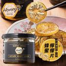 泰國 BREEZER-BEE 蜂蜜檸檬片...