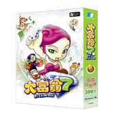 [哈GAME族]免運費 可刷卡●回味經典首選●PC GAME 電腦遊戲 全新 大宇 大富翁7 中文版 支援WIN7