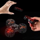 指尖陀螺 飛行手指間回旋飛行器磁懸浮會飛減壓玩具抖音黑科技玩具【快速出貨】