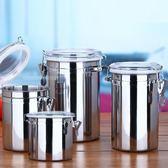 售完即止-密封罐不銹鋼帶蓋奶粉茶葉干果咖啡豆保鮮罐加厚大儲物罐子10-4(庫存清出T)