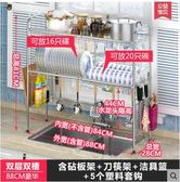詩諾雅304不銹鋼碗架水槽瀝水架廚房置物架(雙層88長 雙槽款+全配件【新款】)