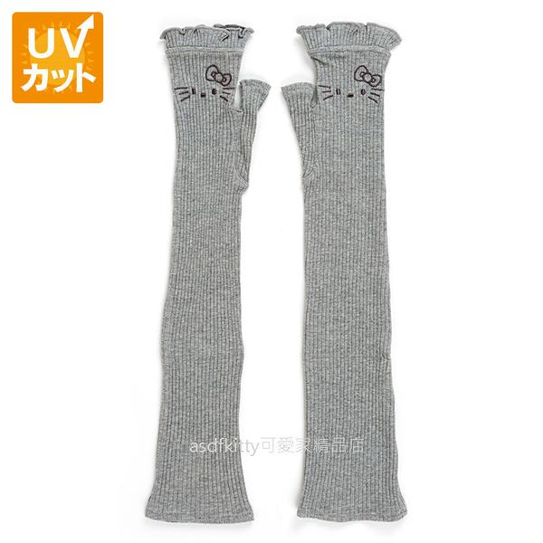 asdfkitty可愛家*KITTY灰色大臉抗UV防曬袖套/臂套-防曬率90%-日本正版商品