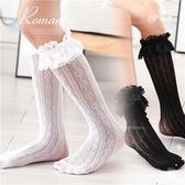 可愛花邊鏤空蕾絲中筒堆堆襪-無腳底限制百搭襪-3色(單一尺寸) (P12127)【水娃娃時尚童裝】