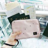【韓版】時尚清新大容量可手挽證件護照收納包(粉色)