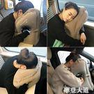 趴睡枕抱枕長途飛機充氣枕頭旅行枕坐車睡覺神器旅游必備午睡神器『摩登大道』