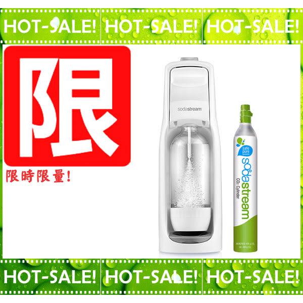 《限時限量促銷特賣!!》Sodastream Jet 恆隆行全新有外包膜公司貨 氣泡水機 氣水機