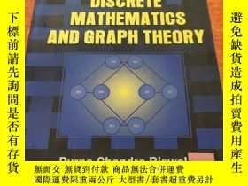 二手書博民逛書店Discrete罕見Mathematics and Graph Theory離散數學與圖論(庫存)Y6318