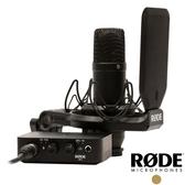 【RODE】NT1電容式麥克風+AI-1直播錄音介面 NT1/AI-1 kit 正成公司貨