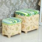 多功能收納凳子儲物凳可坐成人實木家用整理箱收納椅子時尚換鞋凳   LN4294【東京衣社】