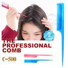 美髮必備◇ 大明C500冷電梳燙髮專用耐酸鹼 ◇[51213]