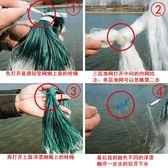 漁網黏網絲網三層沉網單層浮網掛子魚網捕魚網鯽魚鰱魚白條網沾