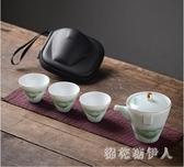 客杯便攜式旅行泡茶功夫茶具套裝一壺三杯陶瓷家用茶壺禮品 yu13375【棉花糖伊人】